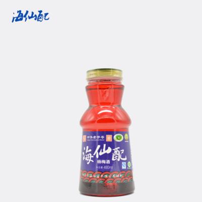 海仙配杨梅酒
